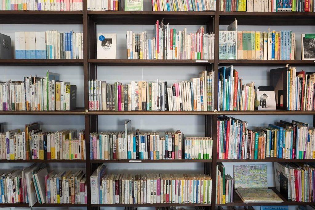 bibliotecas en Madrid